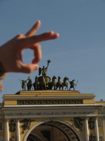 Palace Square (Dvortsovaya Ploshchad) ภาพถ่าย