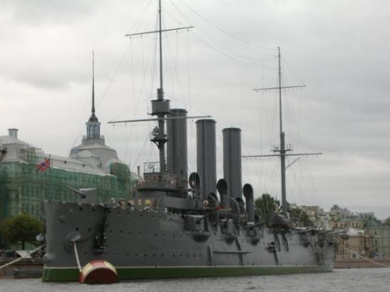 Military Historical Artillery Museum: Aurora battleship.....don't know? Google it...
