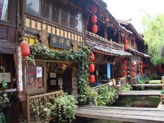 Lijiang Photo