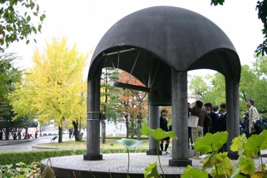 Hiroshima Peace Memorial Park: Friedensglocke im Friendenspark von Hiroshima