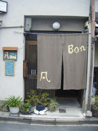 """Guest House """"Bon"""": the front of the Guesthouse"""