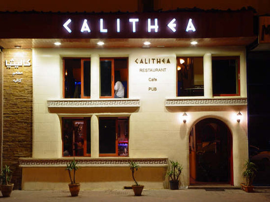 Calithea Restaurant : a nice view to sea