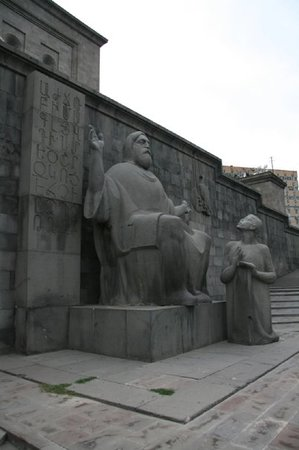Matenadaran - The Museum of Ancient Manuscripts