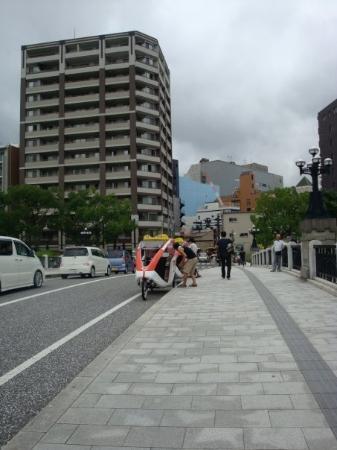 Hiroshima Peace Memorial Park ภาพถ่าย