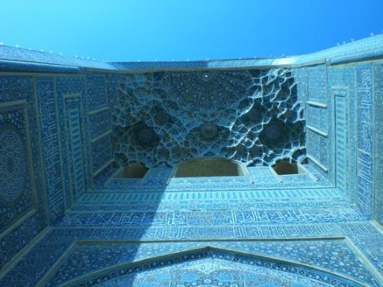 Yazd ภาพถ่าย