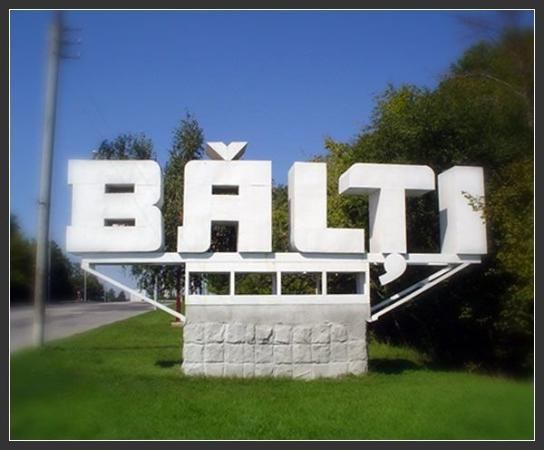 Balti Photo