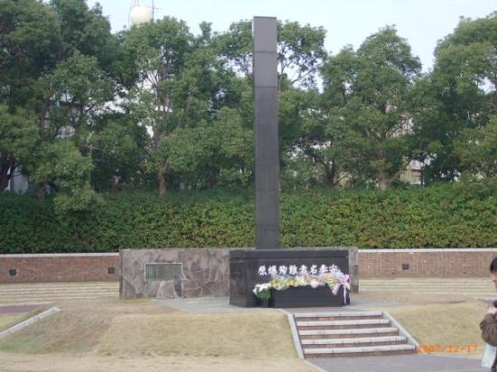 CIMG0427 - Picture of Nagasaki Peace Park, Nagasaki - TripAdvisor