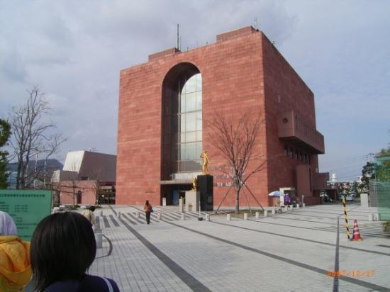 Lingresso del museo - Picture of Nagasaki Atomic Bomb Museum, Nagasaki -...