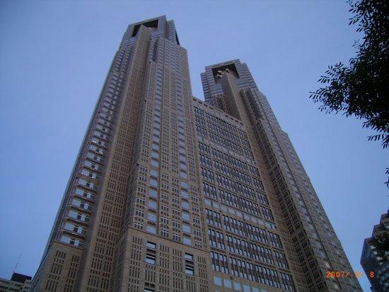 Tokyo Metropolitan Government Office Photo