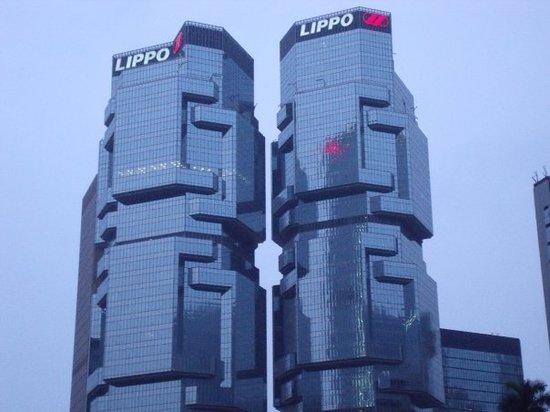 Lippo Centre