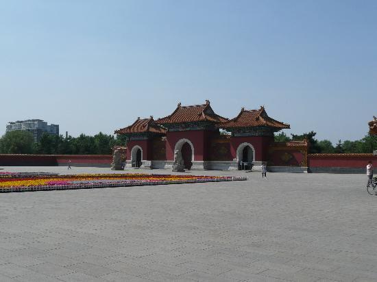 Shenyang, Kina: 外観 1