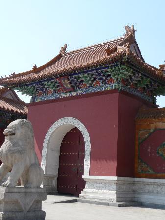 Shenyang, Kina: 出入り口