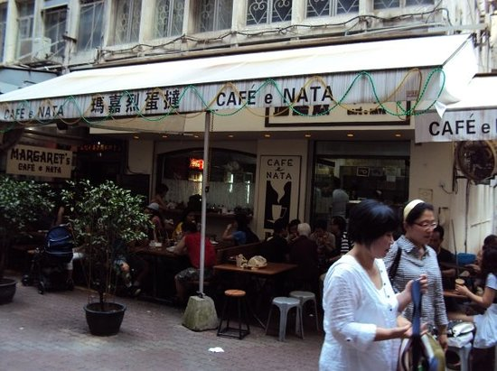 Margaret's Cafe e Nata: 食葡撻既地方