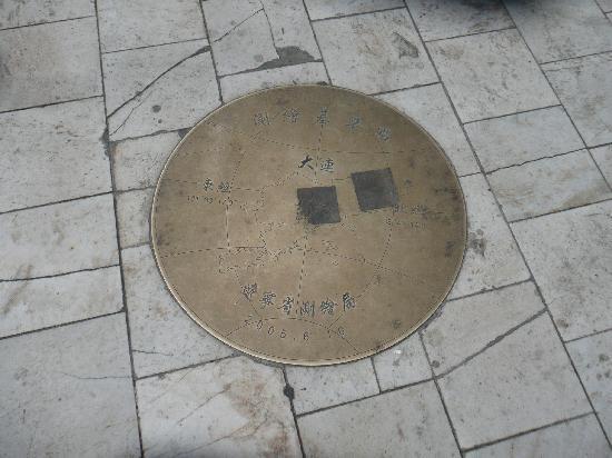 Dalian, Kina: 基準点