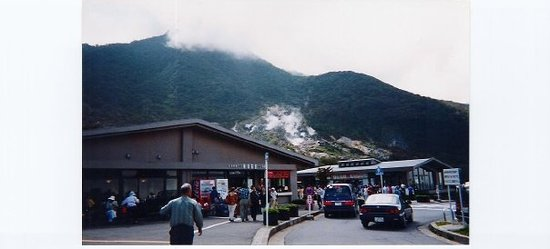 Hakone Pass Tourist Information (Michi-no-Eki)