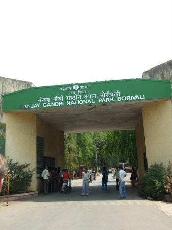 Sanjay Gandhi National Park ภาพถ่าย