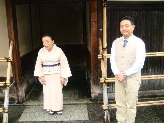 Tawaraya Ryokan : Mrs Satow