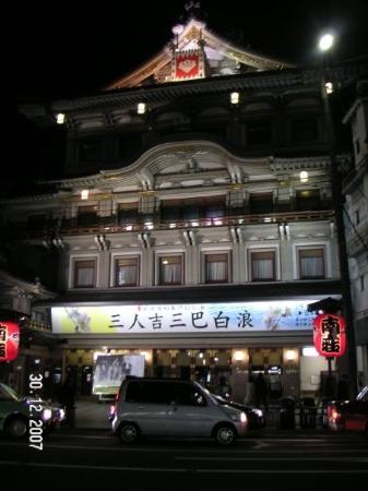 Kyoto Resmi