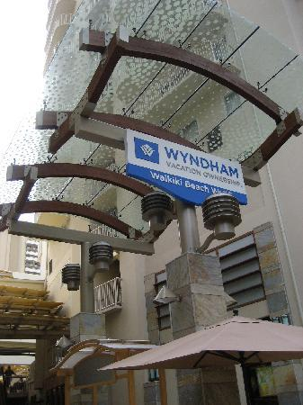 Wyndham At Waikiki Beach Walk エントランス