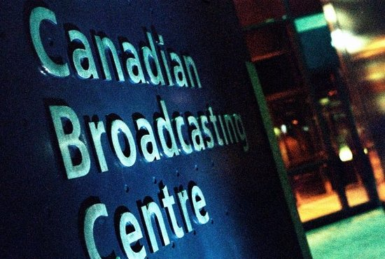 ‪Canadian Broadcasting Centre‬
