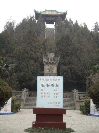 漢武帝陵 (茂陵)