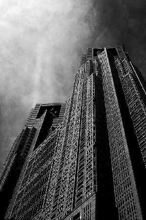 Tokyo Prefecture, Japão: Tokyo Metropolitan Government Building / Gotham City :-)