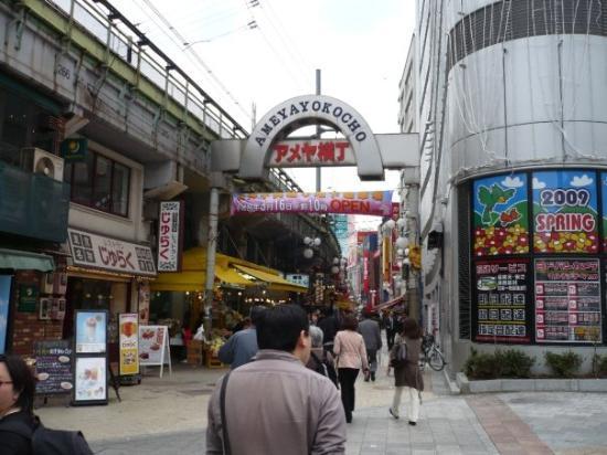 Ameyoko Shopping Street Photo