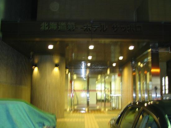 Hokkaido Daiichi Hotel Sapporo