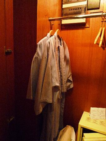 The Plaza Hotel Kuala Lumpur: 浴衣