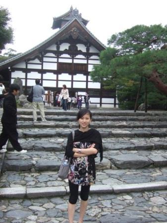 Kioto, Japón: 天龍寺