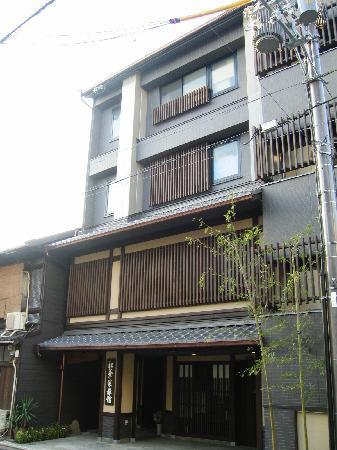 Matsubaya Inn: Fachada