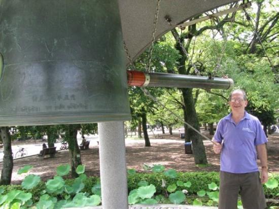 peace bell - Picture of Hiroshima Peace Memorial Park, Hiroshima - TripAdvisor