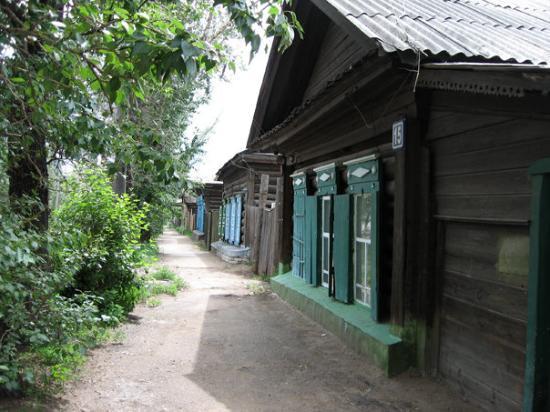 Chita, Rusia: Via Decabristi