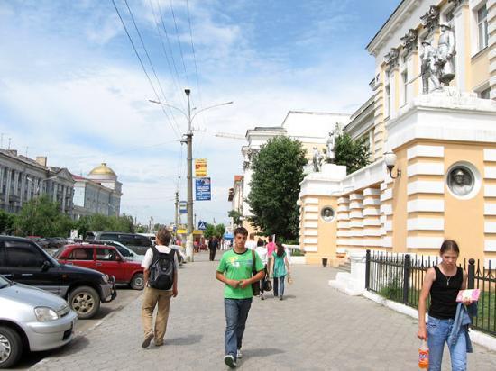 Chita, Rusia: Via Lenin