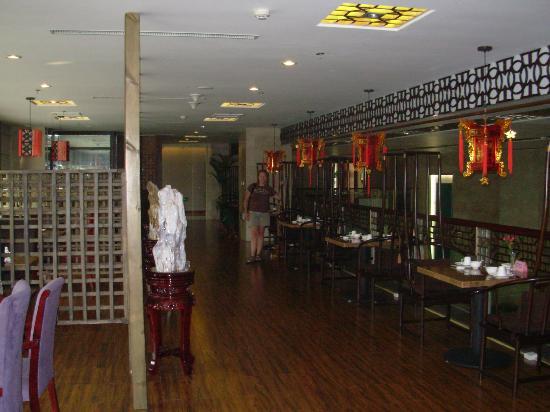 広電国際酒店 Image