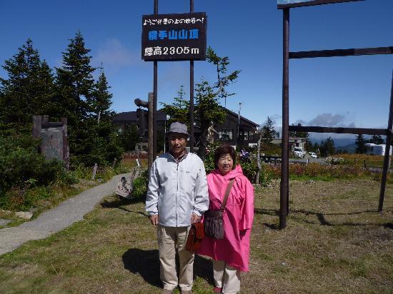 Ryokan Biyunoyado: 横手山のリフト、寒かったあ~、