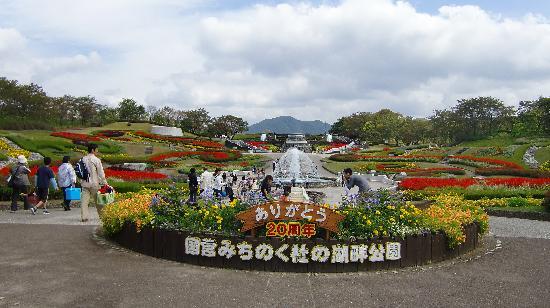 Kawasaki-machi, Japão: 彩の広場