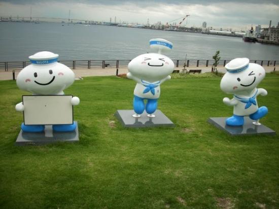 Nagoya Port Foto