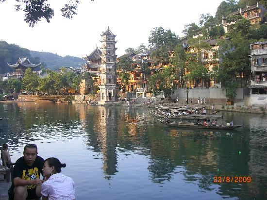 Changsha, Cina: Fenghua.........Beautiful