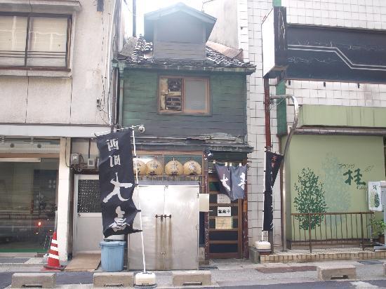 Hotel City Inn Toyama : ブラックラーメンのお店。西町大喜本店。