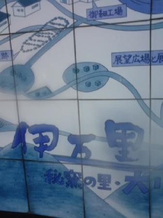 Imari Okawachiyama: 大川内山の入り口にある地図、焼き物のタイルでできている。