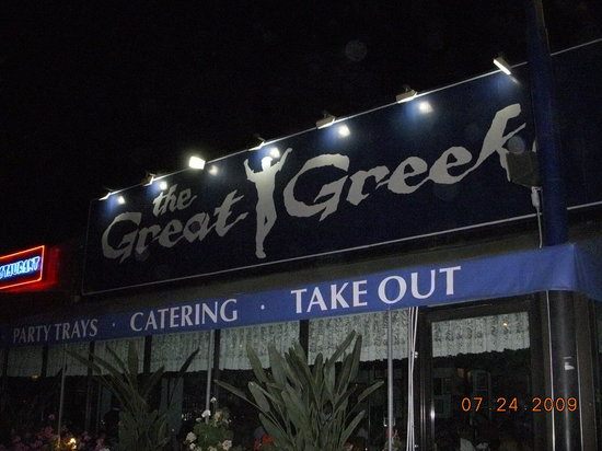 The Great Greek Restaurant and Taverna: The Great Greek