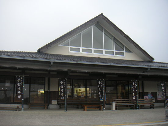 Michi-no-Eki Rasseimisato