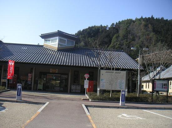 Gujo, Japón: 外観