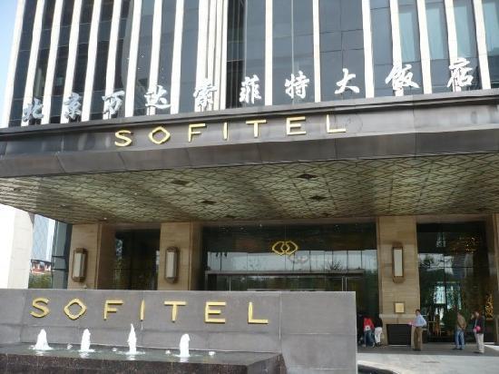 Sofitel Wanda Beijing: Hotel Entrance