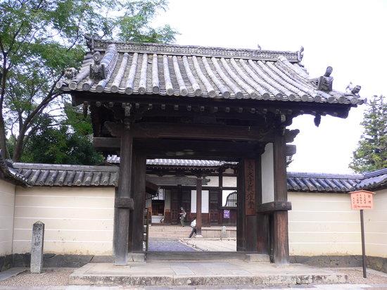 東大寺境内町