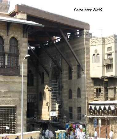 Gratis Dating i Kairo-Egypten