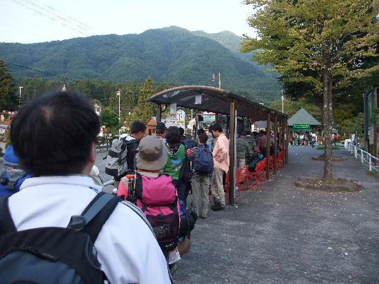 Komagatake Ropeway : 菅の台バス乗り場