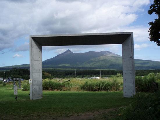 Nagareyama Camping Site
