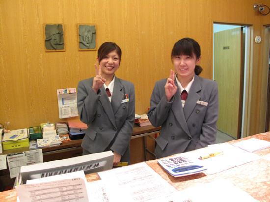 Edel Warme: Front Desk Staff